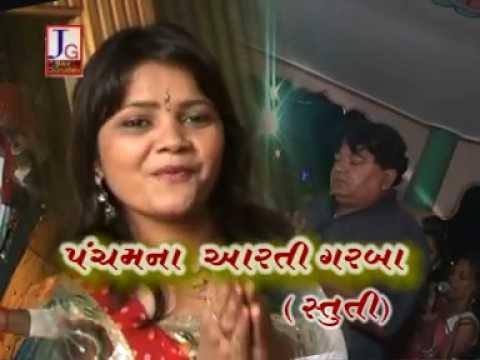 Pancham Na Aarati Raas Garba ( Stuti ) - Track 1 ( Non Stop...
