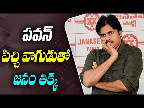 Pawan Kalyan Shocking Comments On TDP And BJP | ABN Telugu