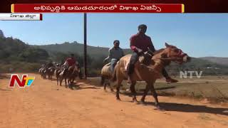 No Change in Tribals Lifestyle || Special Report on Problems in Visakha Agency Areas