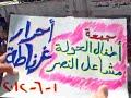 1 6 Ghurnata Homs أوغاريت غرناطة حمص , مظاهرات جمعة أطفال الحولة مشاعل النصر