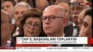 CHP'nin adayı kim olacak? - Kemal Kılıçdaroğlu il başkanları toplantısında konuştu