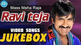 Ravi Teja Super Hit Songs    Video Songs Jukebox