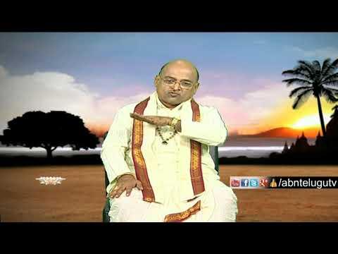 Garikapati Narasimha Rao About celebrities starring in advertising  | Nava Jeevana Vedam