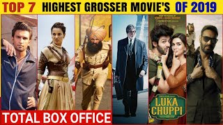 Box Office Collection | Highest Grosser Movies Of 2019,Kesari,Total Dhamaal,Badla,Gully Boy,URI,