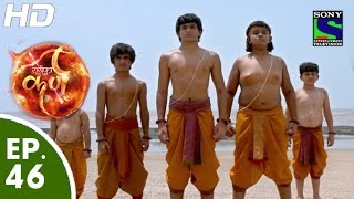 Suryaputra Karn - सूर्यपुत्र कर्ण - Episode 46 - 4th September, 2015