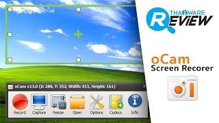 รีวิว สอนใช้โปรแกรม oCam โปรแกรมบันทึกวีดีโอหน้าจอ อัดวีดีโอหน้าจอเจ๋งๆ