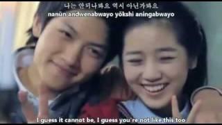 Younha - We Broke Up Today [english subs + romanization + hangul]
