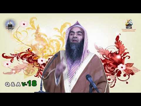 Aap Kay Sawalaat By Shk Touseef Ur Rehman Part 18