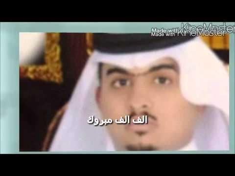عقد قران انور صالح اللهيبي
