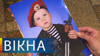 В пруду утонул 7-летний мальчик, отдыхавший в лагере: трагедия на Днепропетровщине   Вікна-Новини