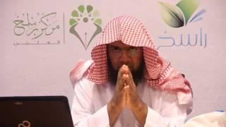لماذا لا تهتمون بكتب الموفق ابن قدامة رحمه الله ؟! - الشيخ أحمد القعيمي وفقه الله