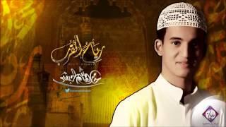 رياح القرب | حامد الحبشي | Hamed Alhabshi