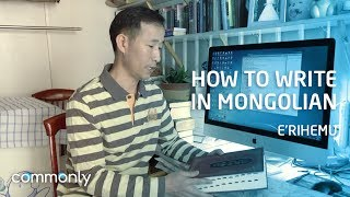 How to Write in Mongolian