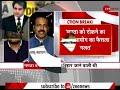 नेताओं के कूचबिहार जाने पर 72 घंटे का प्रतिबंध   West Bengal Election 2021   Latest Hindi News
