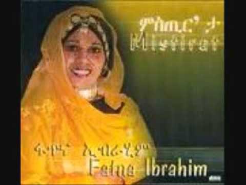 Fatna Ibrahim New Arabic Song