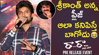 Nani Funny Comments on Srikanth | Raa Raa Telugu Movie Pre Release Event | Naziya | Telugu Filmnagar