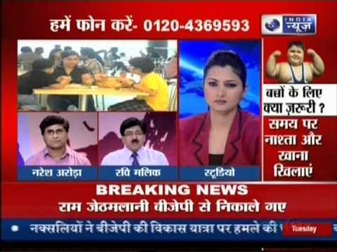 Dr Ravi Malik CMD Malik Radix Healthcare Nirman Vihar Delhi speaking on obesity at India News