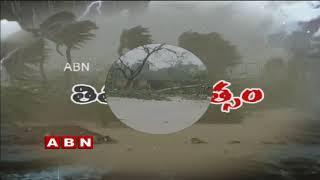 Cyclone Titli makes landfall at Odisha's Gopalpur and Srikakulam | ABN Telugu