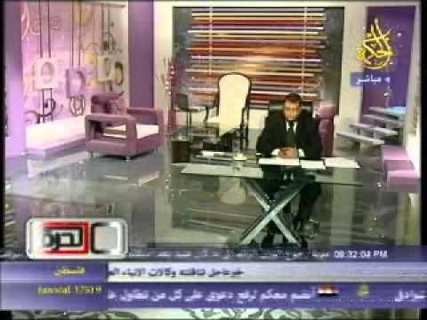 الافراج عن الشيخ نبيل المغربى اقدم سجين كعب داير خرج بعد ثلاثون عاما من السجن