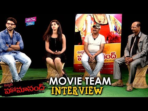 Mr Homanand Movie Team Interview | Latest Telugu Movies 2018 | Tollywood | YOYO Cine Talkies