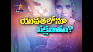 Stroke in youth  Sukhibhava   15th January 2019   ETV Telangana
