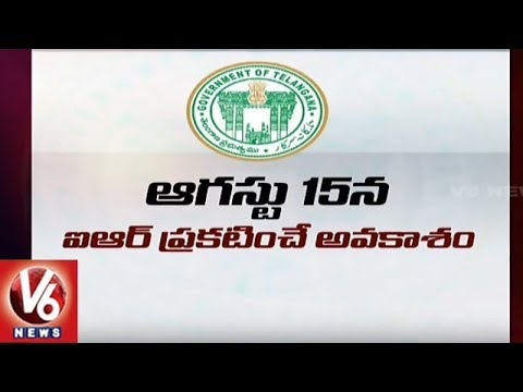 CM KCR To Announce 20% Interim Relief For Govt Employees On Aug 15th? | V6 News
