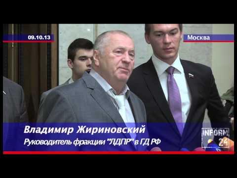 Жириновский о преподавателе ВШЭ Сергее Медведеве