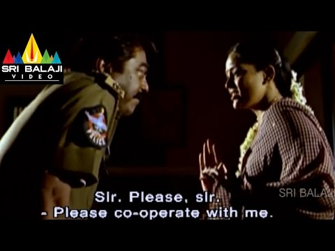 Rape Attempt Scene - Maisamma IPS Telugu Movie