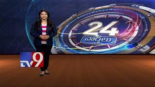 24 Hours 24 News || Top Trending Worldwide News || 21-11-2017