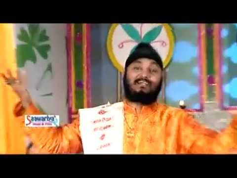 Mit Jayenge Dukh De Sare...........hit Krishan Bhajan By S.harmahinder Singh video