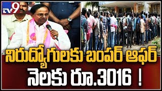 TRS Manifesto: KCR announces Rs.3016 for unemployment allowance