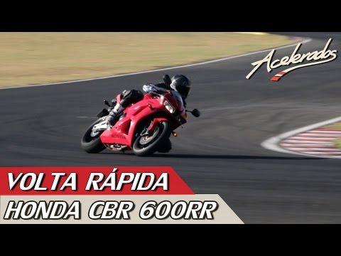 ACELERADOS - VOLTA RÁPIDA #8 - ALEX BARROS ACELERA A CBR 600RR