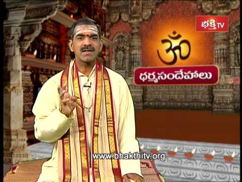How To Chanting Lalitha Sahasranama Stotram   Dharma Sandehalu - Episode 380 part 2 video