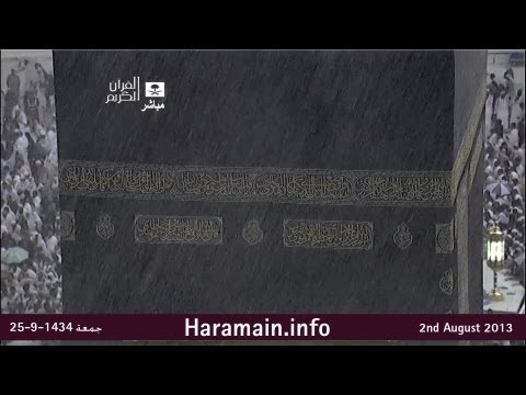 Exclusive Makkah 25th Ramdan 2013 Rain