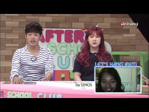 After School Club Ep96 After Show 애프터 스쿨 클럽 96회