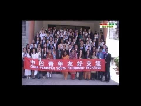 Nihao-Salam, China's Youth Delegation visits Pakistan
