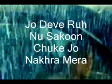 Tere Bin Sanu Soniya-karaoke And Lyrics-delhi Heights video
