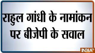 BJP Raises Questions About Rahul Gandhi's Citizenship