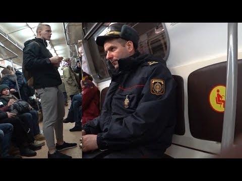 Член перед лицом 4. Policeman Пранк в Метро