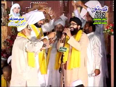 Allah Allah By Shazad Hanif Madni.flv video