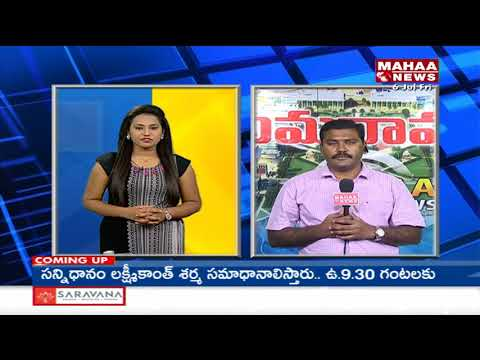 AP Cabinet Meeting Today Over Centre Counter Affidavit Over AP Reorganization Act | Mahaa News
