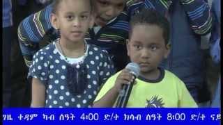 zoe eritrean church melbourne australia