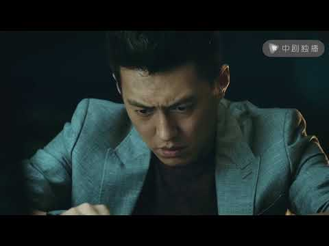 侦探小说的桥段成真了 靳东用铅笔找到隐藏线索
