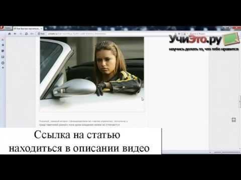 Видео как научиться водить машину женщине