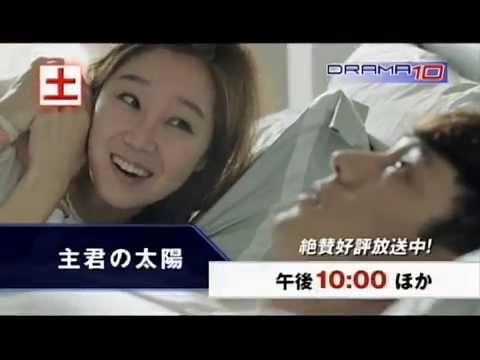 韓国ドラマ「12月の熱帯夜」 ♪나빠! 韓国ドラマ「12月の熱帯夜」 ...  韓国ドラマにはま