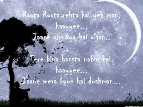 Rabba - Main aur Mrs. Khanna rahat fateh ali khan (With Lyrics...