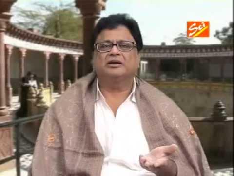 Kun Sa Yo Khata Rakhe *Always Hit Krishan Bhajan* By Jai Shankar...