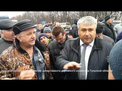 Тульские чиновники пообщались с дальнобойщиками