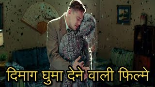 Top 5 Mind Blowing Movies In Hindi   Top 5 Sci Fi Movies In Hindi