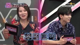 연애의 참견 - 독특한 패션의 여친! 과도한 노출까지?! 20180616